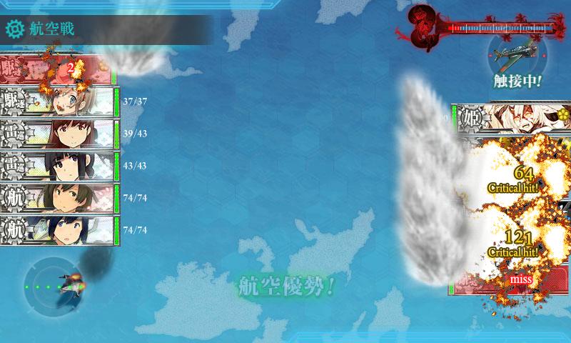 17春E-2開幕爆撃