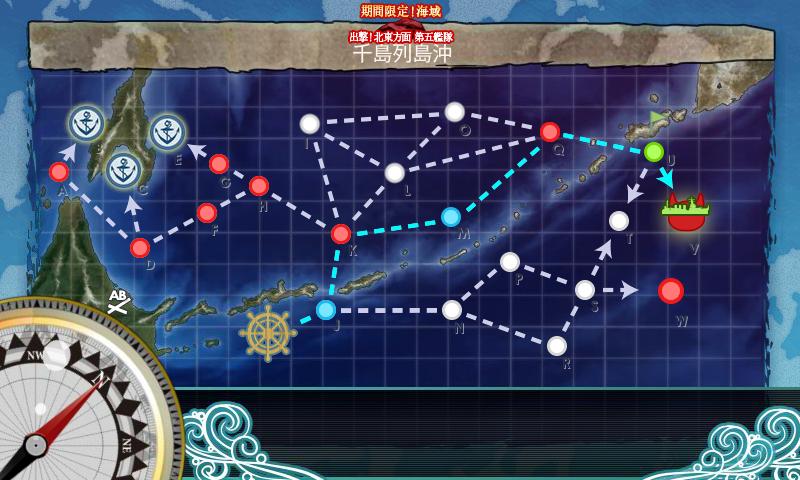 17春E-3戦力マップ