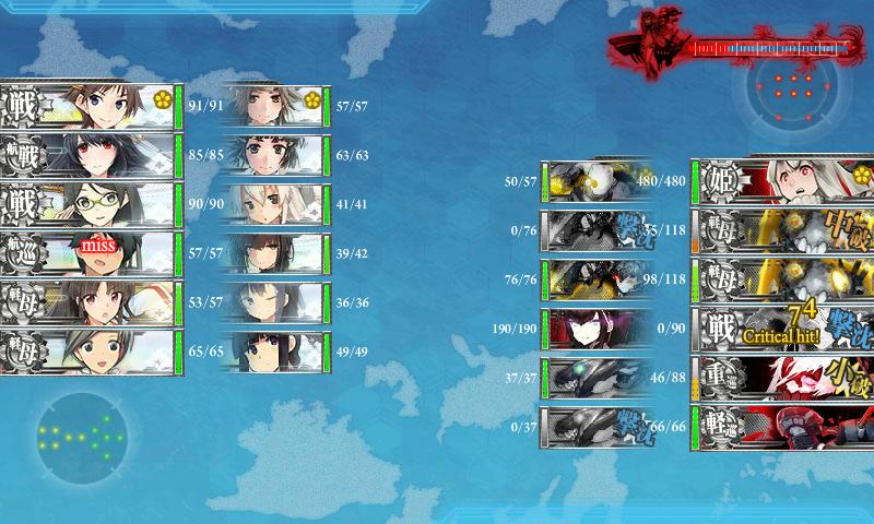 17春E-3開幕雷撃