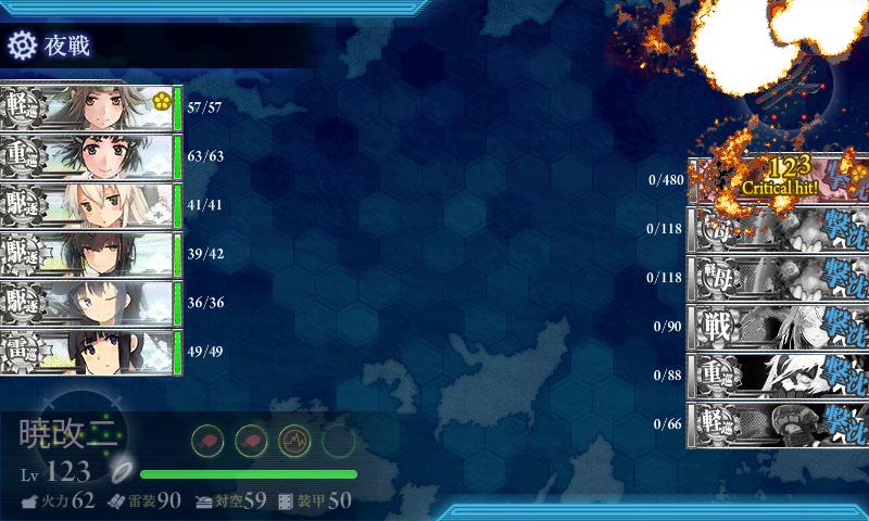 17春E-3破壊