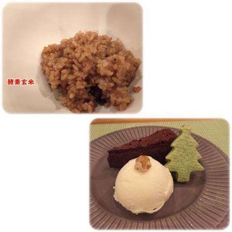 酵素玄米とデザート