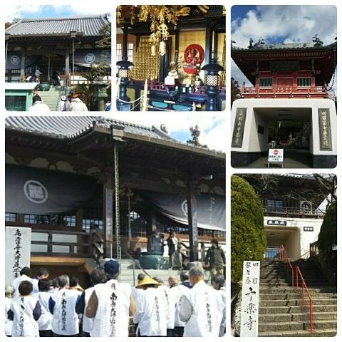 平成29年2月19日お遍路7番十楽寺ブログ