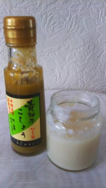 柚子胡椒塩麹