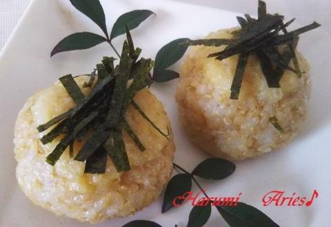 柚子胡椒塩麹のおむすびブログ1
