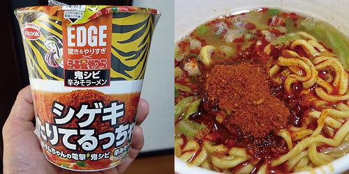 cup326_a.jpg