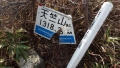 kyou-yake2-015.jpg
