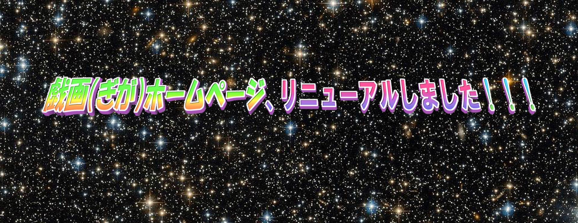 pc_main_0401.jpg