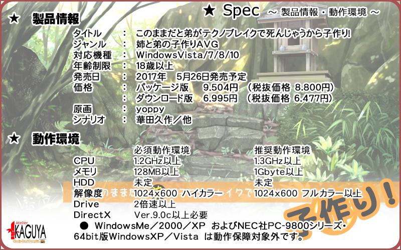 spec_20170428230500643.jpg