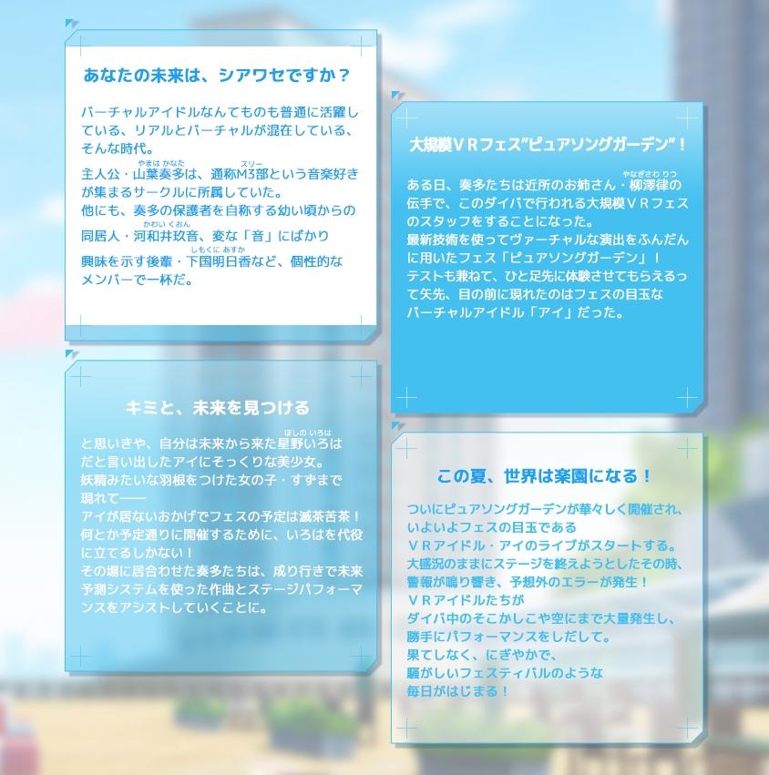 story_20170312042039df4.jpg