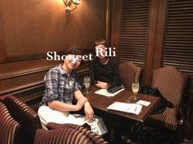 sh-rlblog.jpg