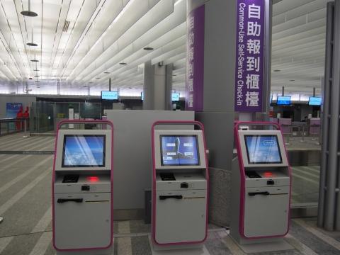 台北駅チェックイン機