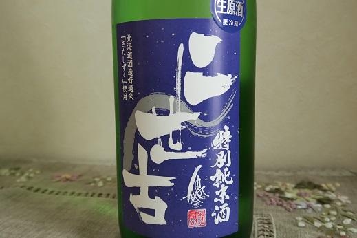 201704kitashinama1.jpg