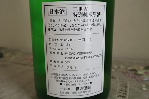 201704kitashinama2.jpg