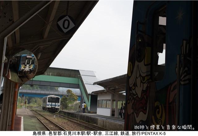 m-GW横-10
