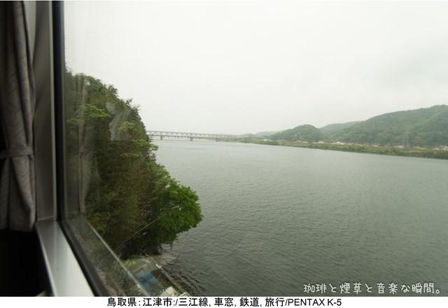 m-GW横-14