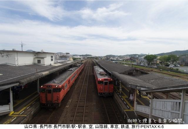 m-GW横-09
