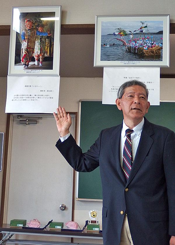 170326三浦海岸授賞式2