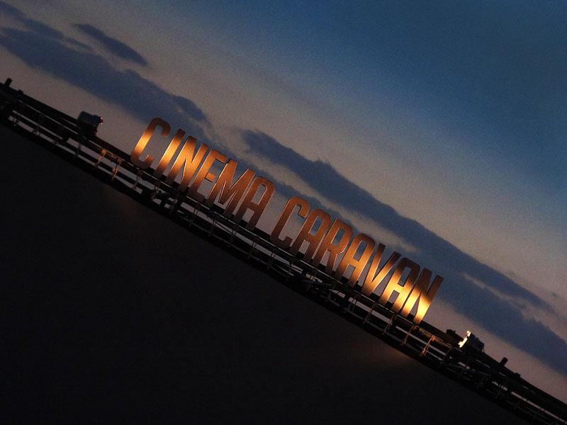 170428逗子海岸映画祭4