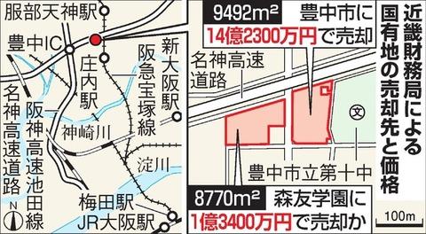 b946f44e-s.jpg