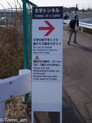 P3048386.jpg