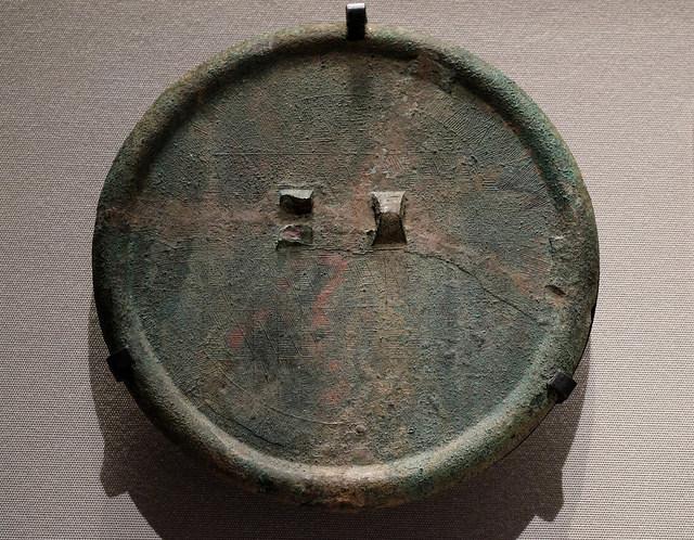 001多紐細文鏡BC3-1C慶尚南道小倉