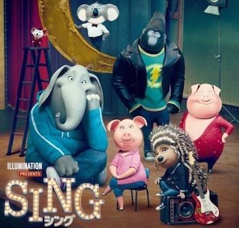 sing201703.jpg