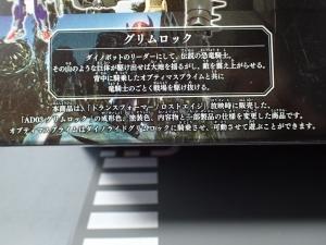 トランスフォーマー MB-09 ダイノライド グリムロック オプティマスプライム (3)
