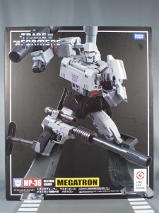 トランスフォーマー マスターピース MP-36 メガトロン ガンモード (1)