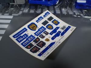 トミカ ハイパーレスキュー ドライブヘッド 01 ソニックインターセプター (3)