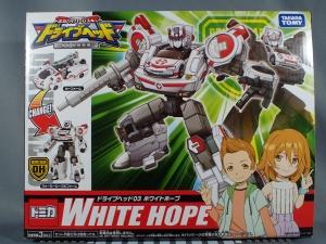 トミカ ハイパーレスキュー ドライブヘッド 03 ホワイトホープ (2)