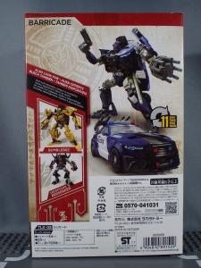 トランスフォーマー TLK-02 バリケード (3)
