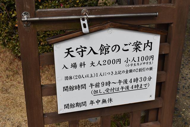 丸亀城 13