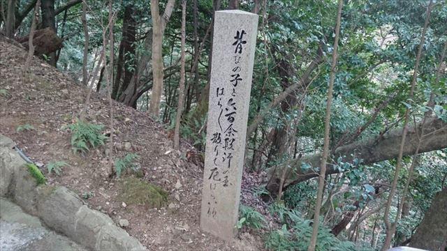 石碑 16