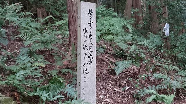石碑 30