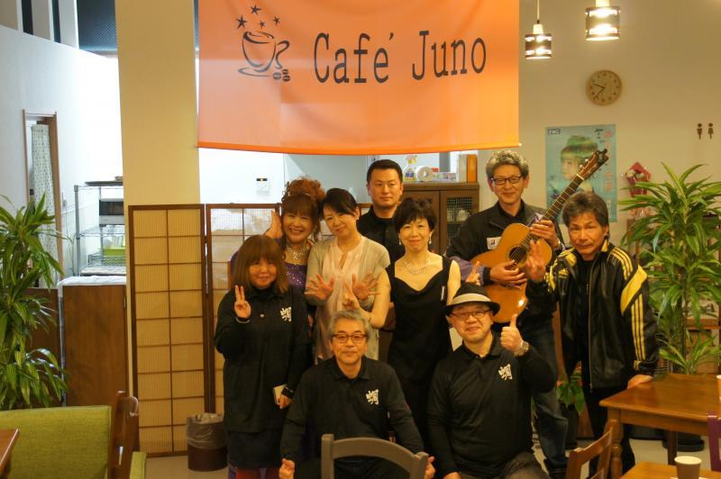 cafe・Juno