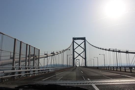 橋を渡って