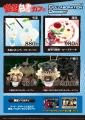 dessert_s.jpg