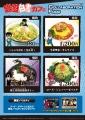 food_s.jpg