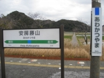 a-katsuyama09.jpg