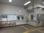 h-shiogama02.jpg