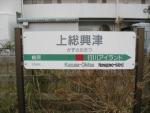 k-okitsu10.jpg