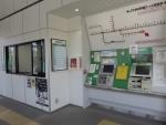karasuyama02.jpg