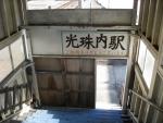koushunai07.jpg