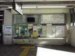 misato04.jpg