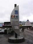 o-asahikawa02.jpg
