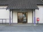 takeoka02.jpg