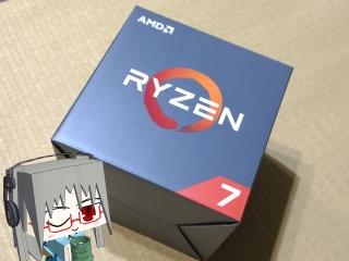 Ryzen002fb.jpg