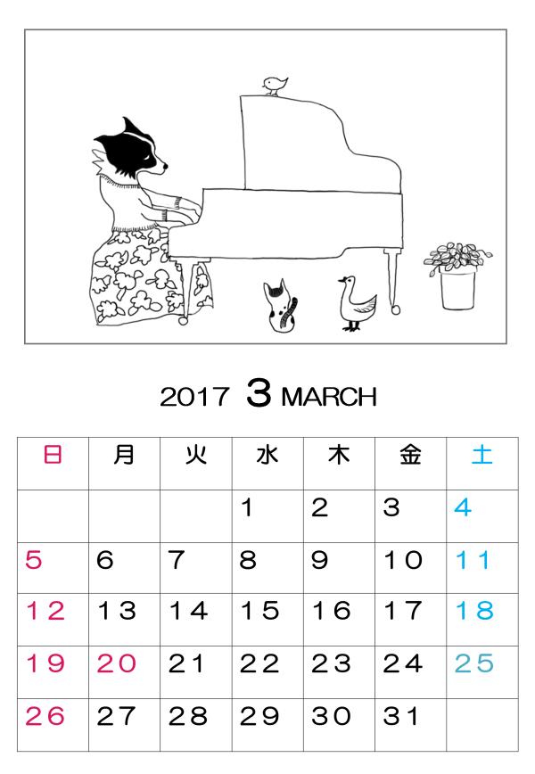 2017年3月babaちゃまカレンダーブログ用