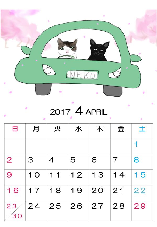 2017年4月babaちゃまカレンダー