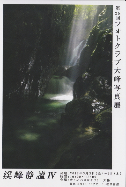 2017_0220_1.jpg
